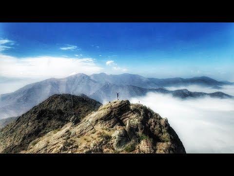 Cerro La Giganta