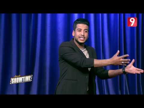 Stand-up محمد علي التونسي | 29/03/2018
