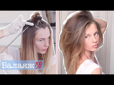 БАЛАЯЖ окрашивание волос в домашних условиях просто!!! (KatyaWorld)