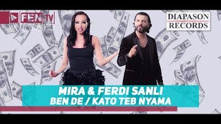 Mira Ferdi Sanli Ben De Kato teb nyama МИРА и FERDI SANLI - Ben De Като теб няма.mp3