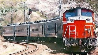 【車内放送】国鉄時代の客車鈍行・福知山線738列車(12系 ハイケンス 大阪到着前) thumbnail