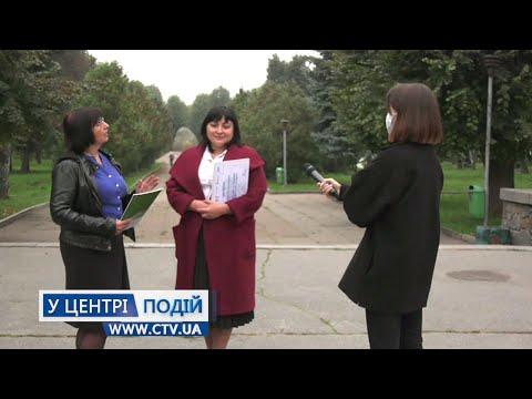 Телеканал C-TV: Відновне правосуддя на Житомирщині - перші результати