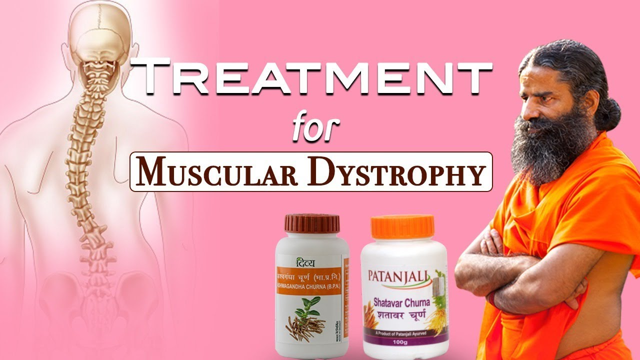 Ayurvedic Treatment for Muscular Dystrophy | Swami Ramdev