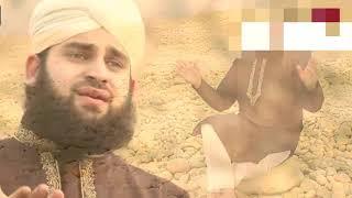 Hafiz Ahmed Raza Qadri    Zameen Maili Nahi Hoti    New Naat 2018