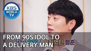 From 90s Idol to a delivery man [Happy Together/2020.01.16]