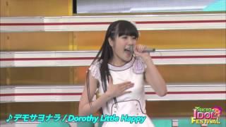 仙台在住ガールズユニット。 2010年8月にインディーズシングル「ジャン...