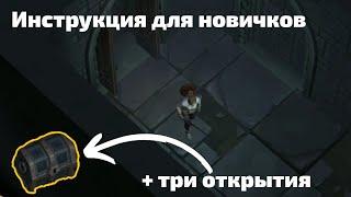 Как проходить первый этаж подземелья отрекшихся новичку в Grim Soul Dark Fantasy Survival