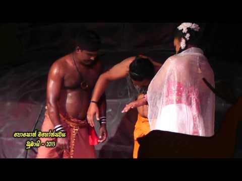 THAKKA JATHAKAYA DUBAI POSON MAHOTHSAWAYA 28 - 06 - 2013 PART 3