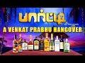 Party First Look Venkat Prabhu Sathyaraj Ramya Krishnan Premji Regina Sanchita Shetty mp3