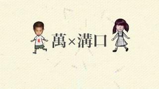 2012年、7月8日に神戸里夢で開催された 溝口恵美子GROUPライブアルバム発売お祝いパーティー用に制作されたものです。