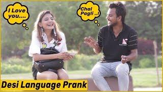 Dehati Chora Prank On Cute Girls | Funky Joker