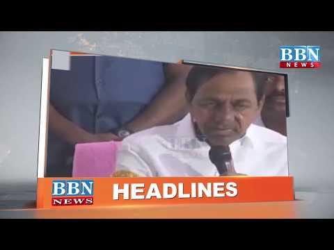 News #Headlines 31 March 2020 | BBN NEWS