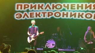 Приключения Электроников - луна луна 14.02.17