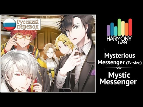 [Mystic Messenger RUS cover] Kari – Mysterious Messenger (TV - size) [Harmony Team]