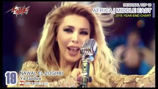 2015 Year-End Chart: AFRICA | MIDDLE EAST Top 40