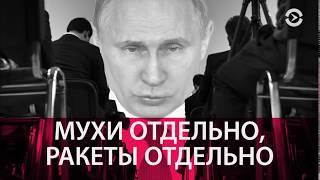 Бомбы Путина и газовая война | ЧАС ОЛЕВСКОГО | 01.03.18