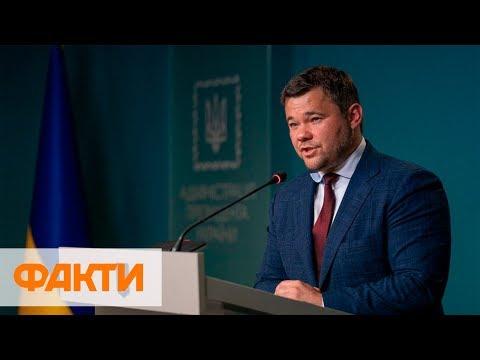 Андрей Богдан призвал Виталия Кличко уйти с поста главы Киевской городской администрации