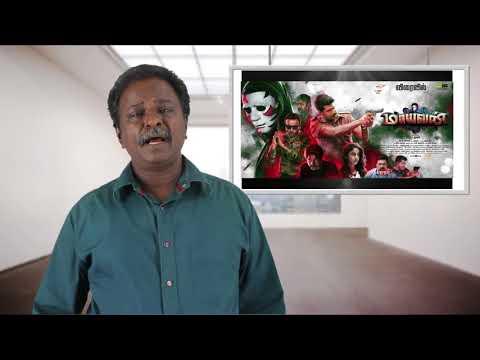 Mayavan Movie Review | Jackie Shroff  | Tamil Talkies
