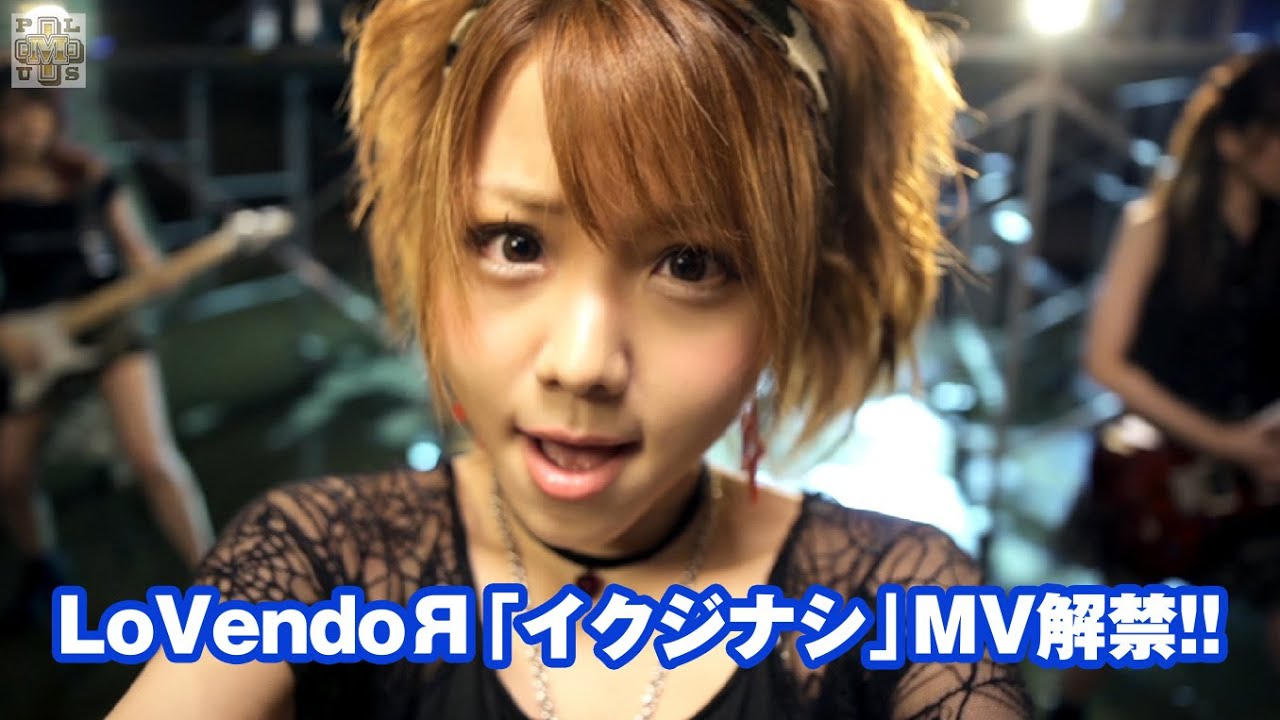 MUSIC+22:LoVendoЯ「イクジナシ」MV解禁!、ゲスト「魚住有希(LoVendoЯ)」チーム・負けん気イベント、Bitter & Sweet ハロコン他 (10/03/2014)