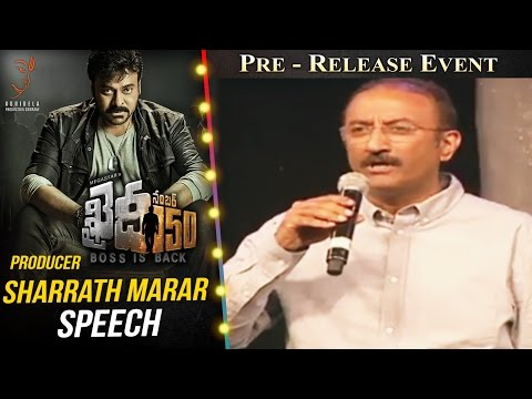Thumbnail: Producer Sharrath Marar Speech @ Khaidi No 150 Pre Release Event || Megastar Chiranjeevi || Kajal