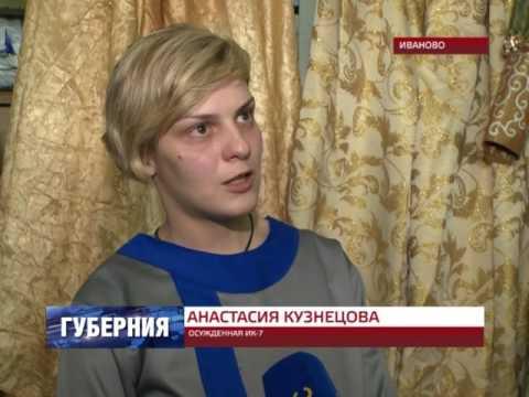 сайт знакомств русская красавица