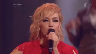 Отпусти - Татьяна Буланова и Ярослав Сумишевский (2018, live)