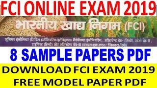 FCI Exam 2019 Sample Papers PDF    FCI Exam 8 Model Paper PDF Download    FCI Recruitment 2019