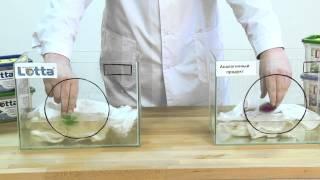 видео Капсулы для стирки