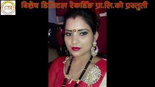 New Lok Deuda Song 2074/2017|| खातीवडाकी जाँत | Kalpana BC, Ram Shilal, Bir Bdr Bohara, Sher Bdr BK