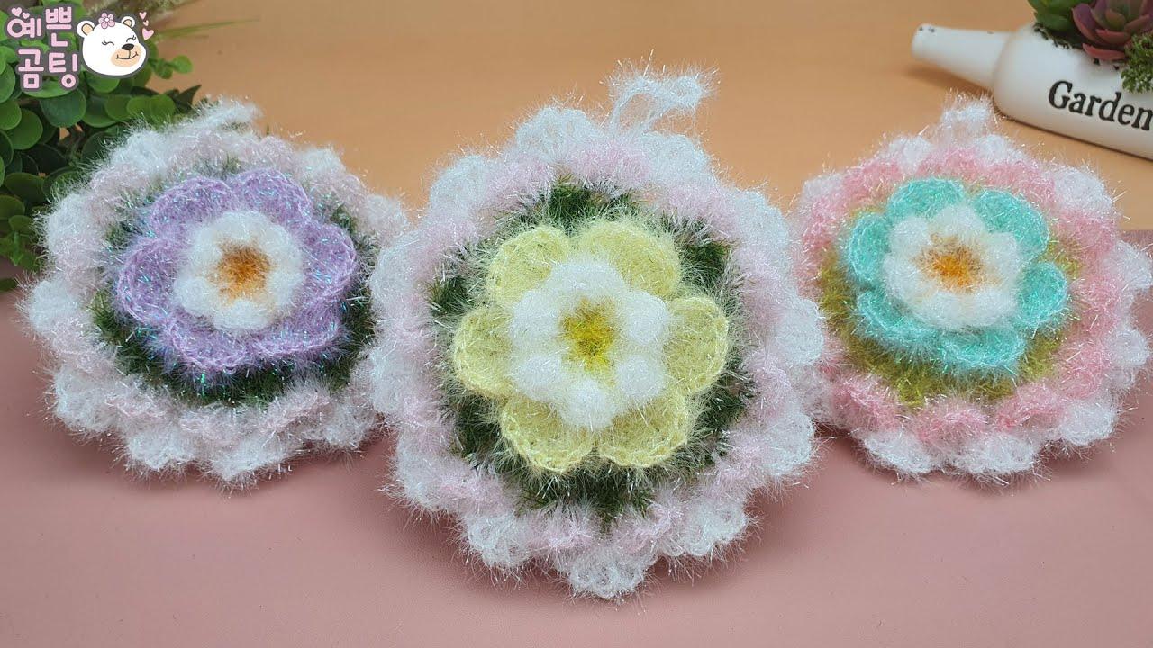[수세미코바늘]그레이스 평면수세미뜨기 Crochet Dish Scrubby