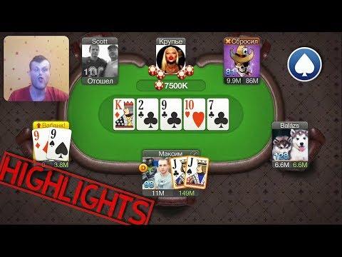 Зашёл с 10M фишек | World Poker Club