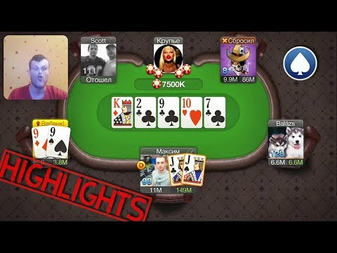 Зашёл с 10M фишек | World Poker Club