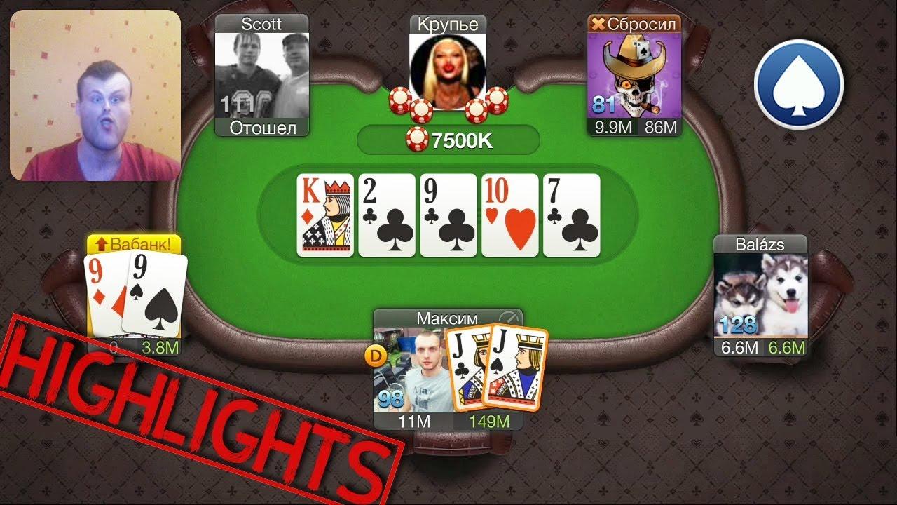 Силомер покер онлайн игры казино с реальным выводом денег