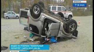 "Серьёзное ДТП под Иркутском: столкнулись «Инфинити» и «Сузуки», ""Вести-Иркутск"""