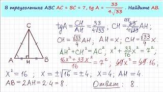 Задание 6 ЕГЭ по математике. Урок 17