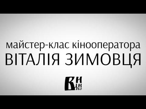 дерматит контактный википедия 2017