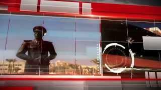 portsaid alyoum Broadcast News