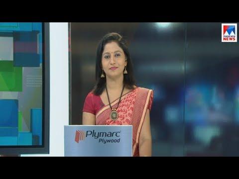 എട്ടു മണി വാർത്ത | 8 A M News | News Anchor - Veena Prasad | April 17, 2018