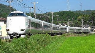 2018/07/24 5009M 特急 きのさき9号+まいづる7号 287系(FA04編成+FC04編成)