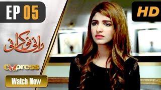 Pakistani Drama | Rani Nokrani - Episode 5 | Express TV Dramas | Kinza Hashmi, Imran Ashraf