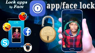 AppLock Face/Voice Recognition face any application lock Android app/Aaura Technical screenshot 1