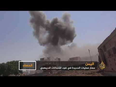 مسار عمليات الحديدة باليمن في ظل اشتباكات الدريهمي  - نشر قبل 6 ساعة