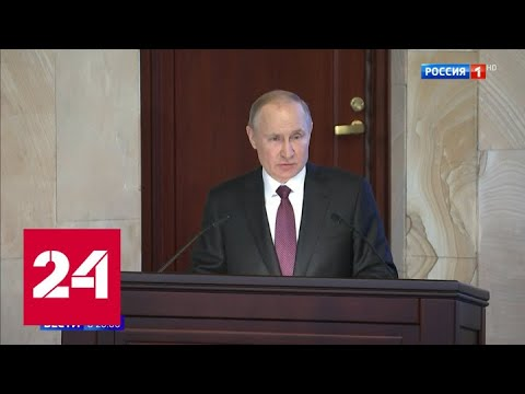 Путин потребовал защитить информацию о новейшем российском оружии - Россия 24
