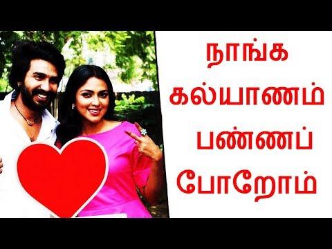 காறித்துப்பும் தமிழ் சினிமா ! Vishnu Vishal Amala Paul Re Marriage