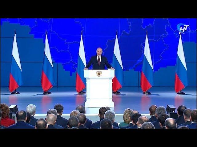 Владимир Путин предложил при рождении третьего и последующих детей выплачивать 450 тысяч