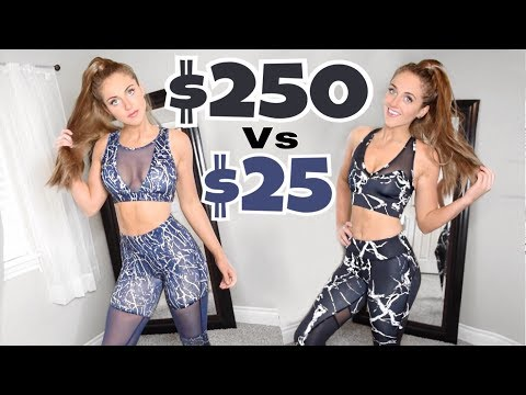 $25 VS $250 Activewear // Luxury Legging Dupes??
