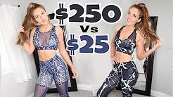 $25 VS $250 Activewear // Luxury Legging Dupes??