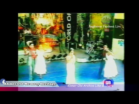 Khmer old concert TV   -The world Of music Old Khmer video vol 29 - VHS Khmer old-
