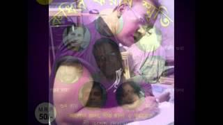 EI SAMAY / THEME SONG