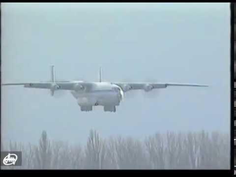 Archive video of AN-22 landing in Speyer/Архівне відео посадки Ан-22 в місті Шпаєр